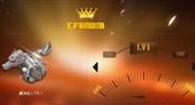 CF财富值活动网址 玩家最高可领取雅典娜90天