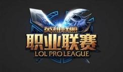 中韩大乱斗 2015赛季LPL/LSPL战队阵容汇总