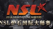 NSL炉石国际大师邀请赛 11月8日战火重燃!