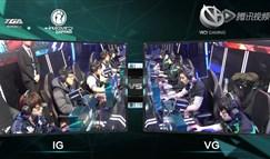 2015LPL春季赛第二周:IG vs VG 视频回顾