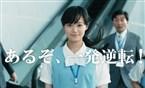 """日本电视创意广告:炉石传说""""一发逆转""""篇"""