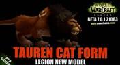 7.0德鲁伊最新猎豹形态更新:牛头人篇