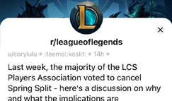 LCS选手多数投票赞成取消春季赛剩余赛程