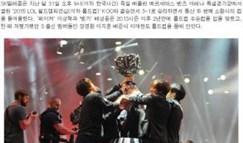 Faker不来中国 希望在S6夺得第三个世界冠军