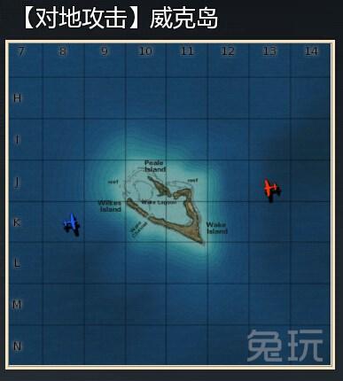 战争雷霆战役地图威克岛地图解析