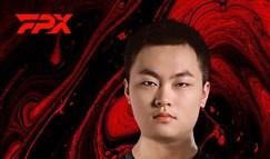 FPX官宣:原二队打野Beichuan加入一队!