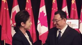 电竞随文化部出访加拿大 电竞行业政策红利初现