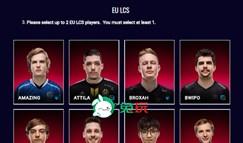 全明星全球投票开启:kt和Gen.G均入选四人