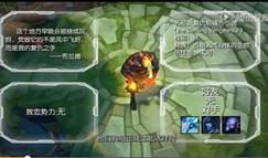 神探苍英雄百科第50期:火人布兰德大招探隐身