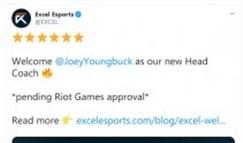 Excel战队官宣:前Fnatic教练正式加盟
