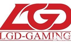 S5世界总决赛中国区种子队 LGD战队介绍