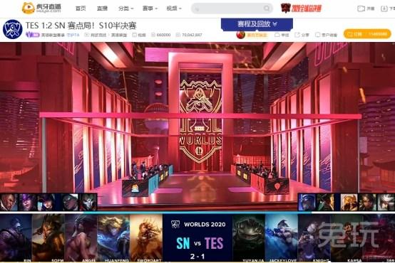 《【煜星娱乐app登录】虎牙S10:上单武器所向披靡,最强黑马SN大胜TES杀入决赛》