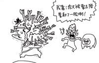郑东升魔兽涂鸦新作:小兽怒草蒙古猎爹!