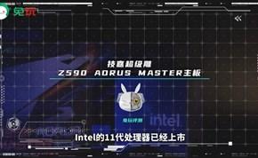兔玩评测室:搭载INTEL 11代处理器,技嘉超级雕Z590 主板装机实测
