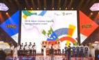 LPL无畏出征—北京篇:Letme、潘晓婷畅谈