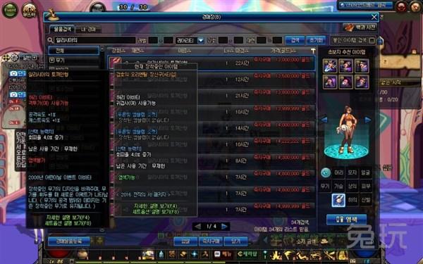女圣职者第11套天空or第12套天空时装的呼声更高吧:)-DNF韩服黄
