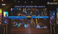 8月2日LPL夏季赛:iG vs LGD 第1场回顾