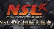 NEOTV联合斗鱼CL战队 推出NSL国际大师邀请赛