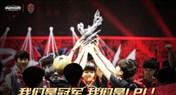 LPL洲际赛再度夺冠:五大活动限时回馈玩家