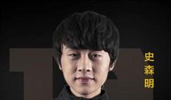 原LSPL战队YM辅助选手 Ming正式加盟RNG!