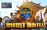 CJ现场:竞技场中国锦标赛外卡赛决赛视频