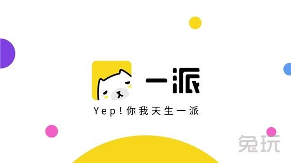 《【煜星娱乐登录平台】一派明星陪练官苏宁全员呼声高涨,电竞大咖领衔应援》