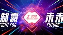 2020英雄联盟LDL夏季赛第四周星探报告