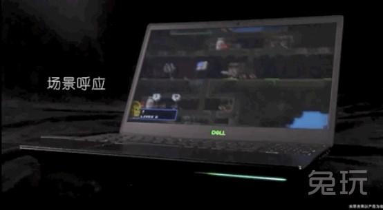 《【煜星手机版登录】戴尔G5强悍性能炫酷灯光 为游戏玩家打造极致体验》