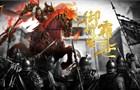 穿越不走寻常路!《布武天下》与你一起粉碎历史!
