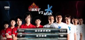 S5比赛图集:小组赛第六日 BKT vs H2K