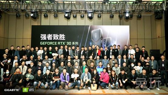 《【煜星娱乐手机版登录】强者制胜 NVIDIA&技嘉科技GeForce RTX™30系列网吧行业峰会圆满召开》