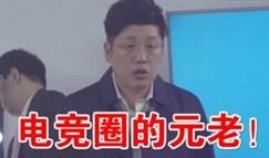 孙大永谈离开RNG:自己有点力不从心了