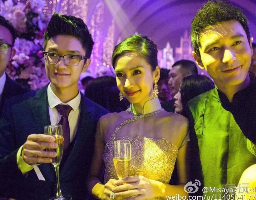 ... 参加黄晓明Angelababy婚礼 与众星合照_兔玩网英雄联盟