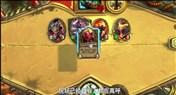 炉石传说黄金公开赛武汉站:揭秘夺冠奇招