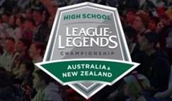 拳头在澳大利亚举办英雄联盟高中联赛