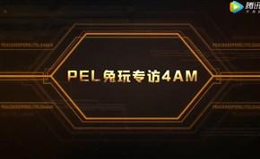 "PELAG手机客户端下载专访4AM:谁是队伍里的""猛男?"""