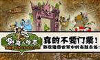 窝窝人物志第十期:魔兽世界中的名胜古迹!