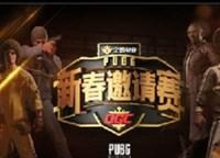 QGC决赛战报:17战队发挥出色 登顶首日积分榜!