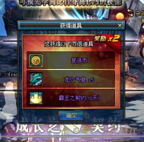 DNF玩家直播100盒子 丹青天空一发入魂 53