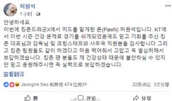 PawN更新FB:大家好,我是KZ中单许元硕!