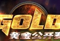 炉石传说黄金公开赛卡背公布 专为中国设计