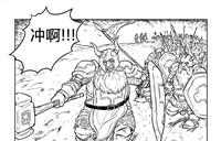 吴理-守护者传说第三部《时光的羁绊》92