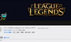 意外不意外?LOL国服1.11亿玩家震惊欧美