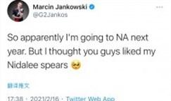 Perkz前队友Jankos发推:我明年要去LCS了