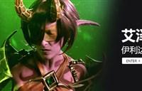 艾泽拉斯兵工厂:伊利达雷恶魔猎手诞生!