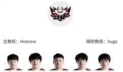 LPL春季赛4月5日首发 Xiaohu对阵Rookie