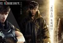 QQ会员逆战游戏礼包领取 逆战盗墓笔记活动网址