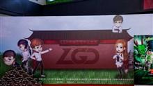 LGD开业盛典引爆杭州 开辟电竞俱乐部新航向