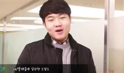 SKT上单Huni:不舍Reignover 渴望更高舞台