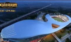 季后赛赛程公布 RNG北京主场包场 南京决赛